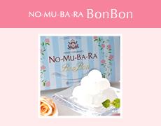 NO-MU-BA-RA BonBon