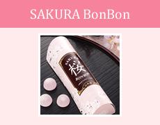 NO-MU-BA-RA SAKURA BonBon